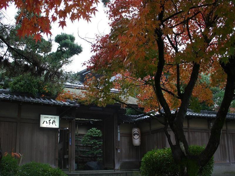 Kyoto Kyoto Garden Ryokan Yachiyo Hotel Japan Asia Kyoto Garden