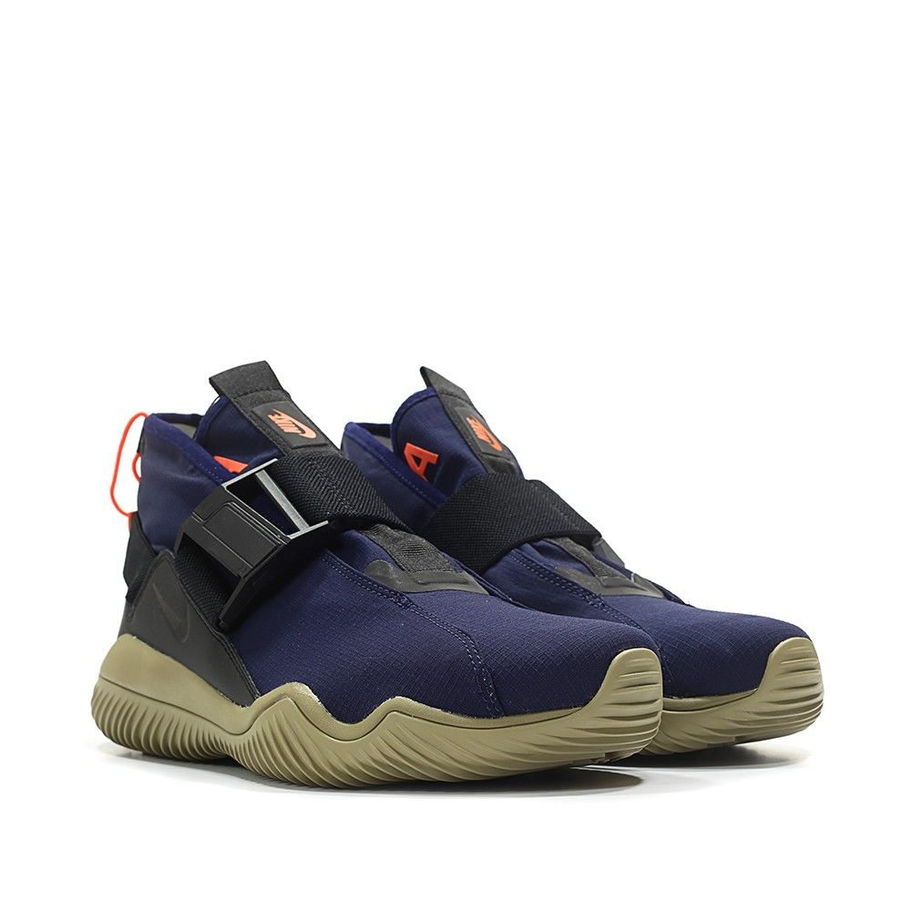 Nike NikeLab ACG 07 KMTR Komyuter  2017 Summer Collection  (dark blue    light brown) - Free Shipping starts at 75€ - thegoodwillout.com 79c59635e