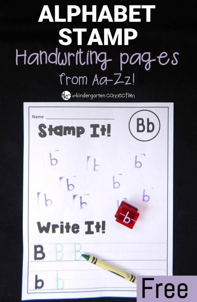 Alphabet Stamp Handwriting Pages is part of Writing center preschool, Literacy centers kindergarten, Alphabet kindergarten, Writing center kindergarten, Preschool writing, Alphabet stamps - Have a blast working on the alphabet with these fun and free alphabet stamp handwriting pages!