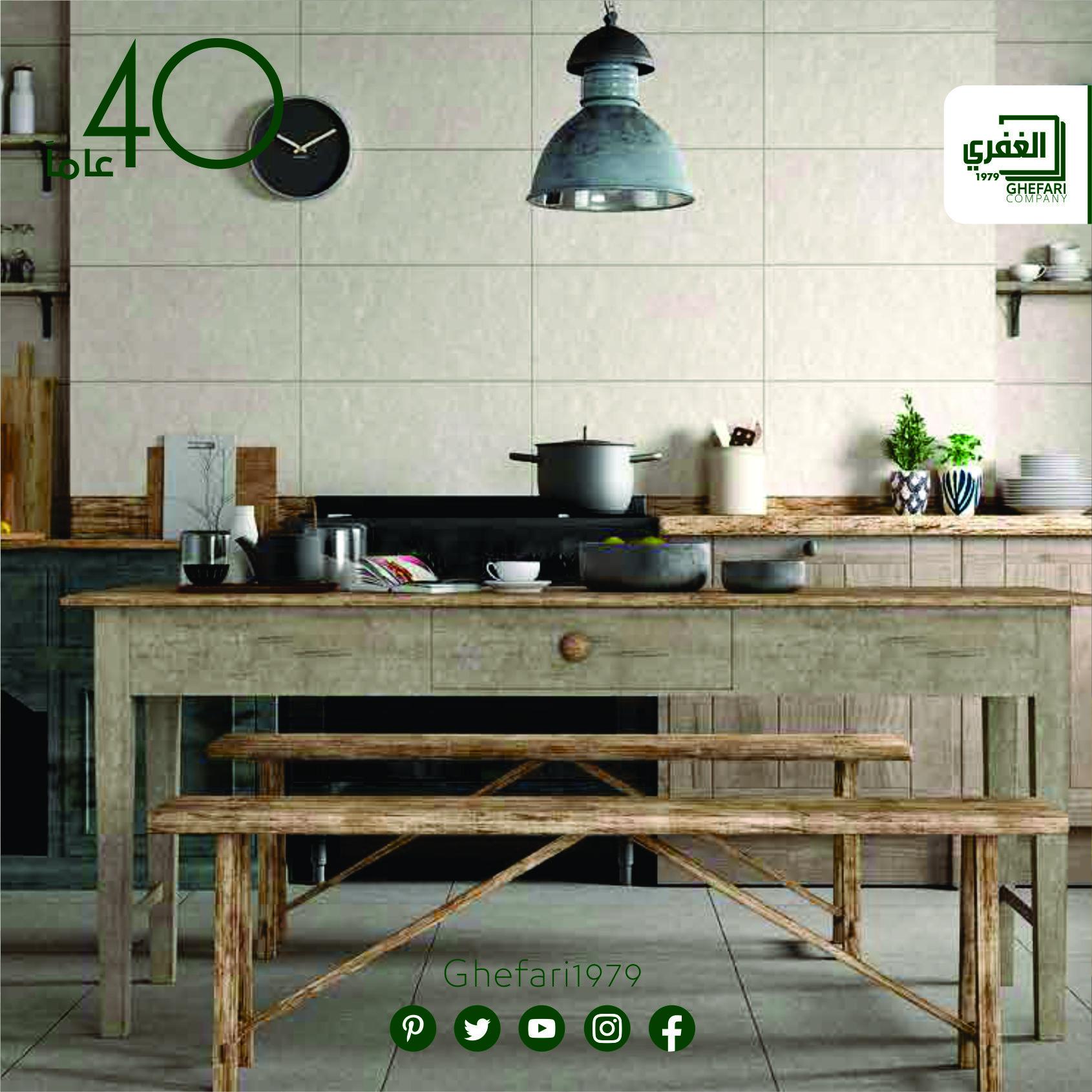 بورسلان أرضي حوائط حمامات مطبخ مقاس 29x59 اسباني الصنع موديلات 2020 2019 للمزيد زورونا على موقع الشركة Www Ghefari Com Kitchen Home Decor Decor