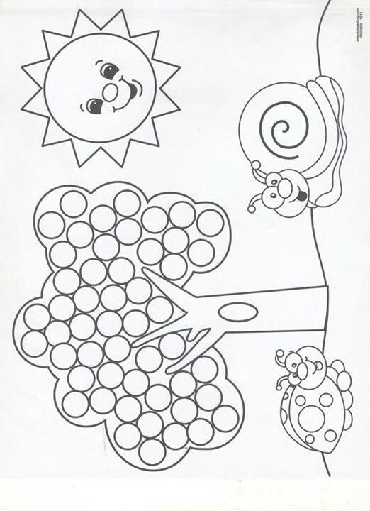 Pin By Kathleen On Theme Garden Bugs Free Printable Art Q Tip Painting Dots Art