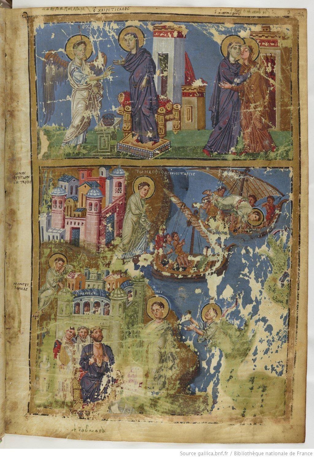 Grégoire de Nazianze, manuscrit dédié à l'empereur Basile Ier le Macédonien.