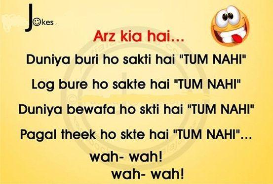 Funny Double Meaning Quotes: #Joke Of The Day #Shayari #RomaticShayari Double Meaning