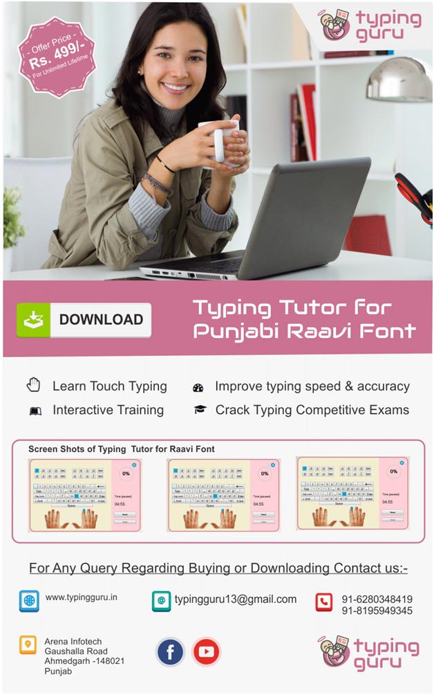 Download Punjabi Typing Tutor For Raavi Font Typing tutor for Raavi