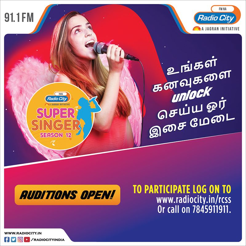 Brace yourself! Radio City launches the 12th Season of 'Radio City Super Singer'