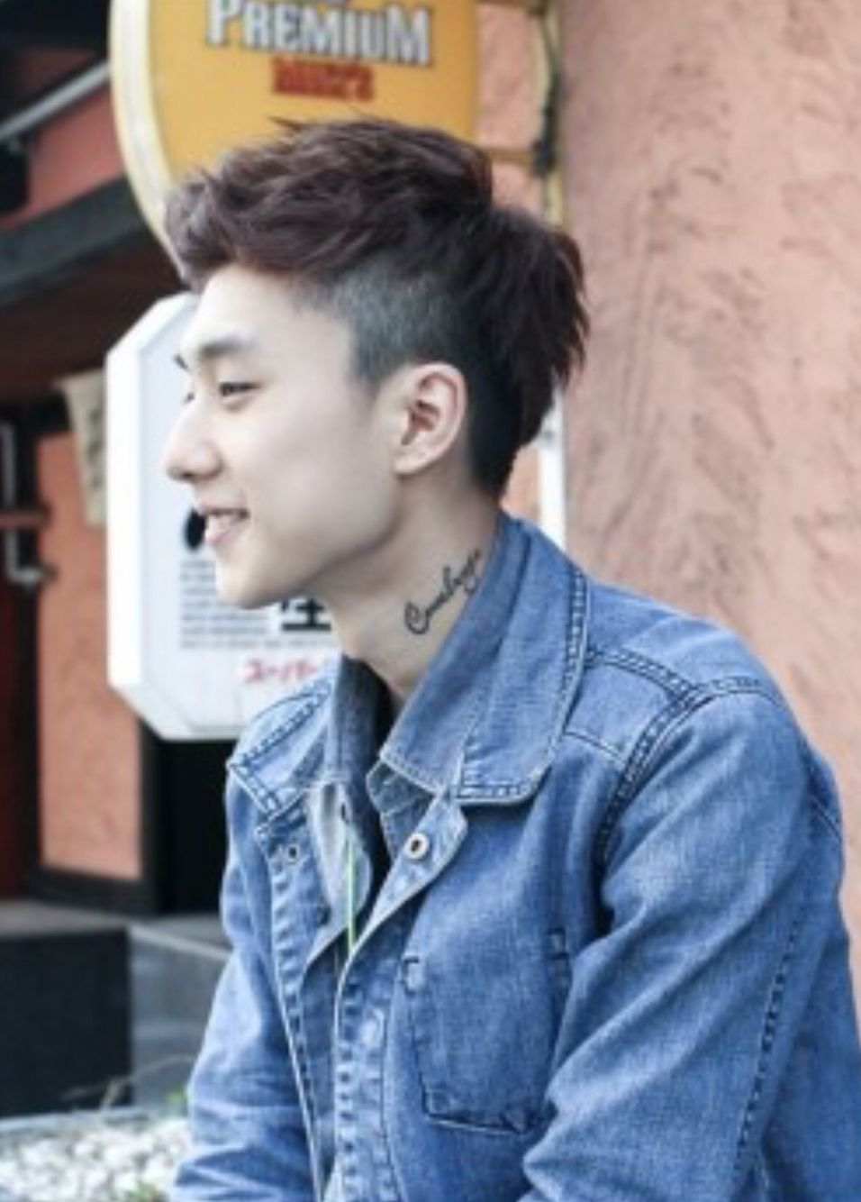 Undercut Edge Asian Men Hairstyle Korean Hairstyle Korean