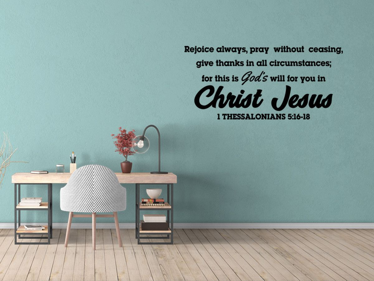 This Is Gods Will For You In Christ Jesus Thessalonians - Vinyl decals for textured walls