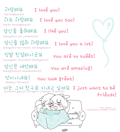 Sweet Lines Multilingual World Pinterest Learn Korean Korean