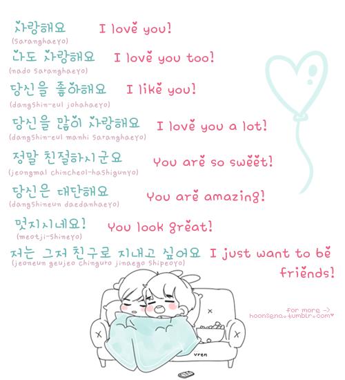 Master3languages Cute Korean Phrases Part 2i Love You