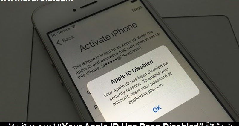 حل مشكلة Your Apple Id Has Been Disabled لجميع هواتف ابل Icloud Unlock Unlock Iphone