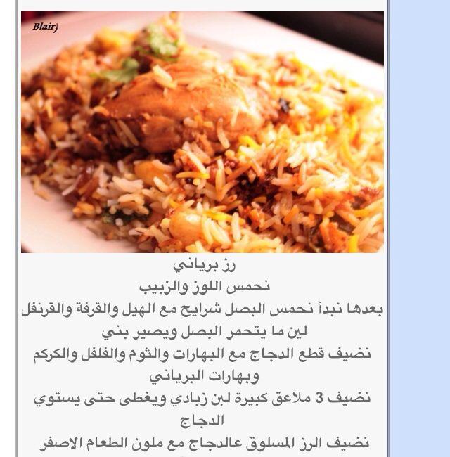 Pin On Recipes أكلات وتقديمات