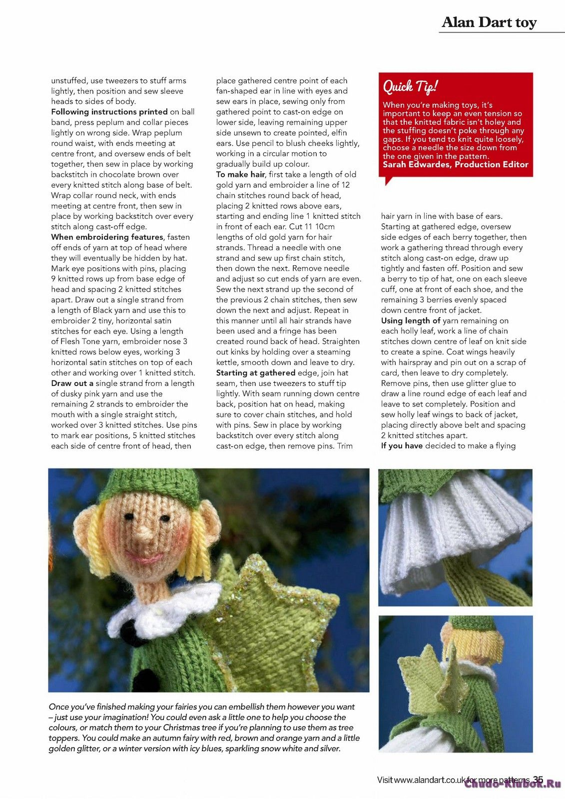 Simply Knitting December 2016