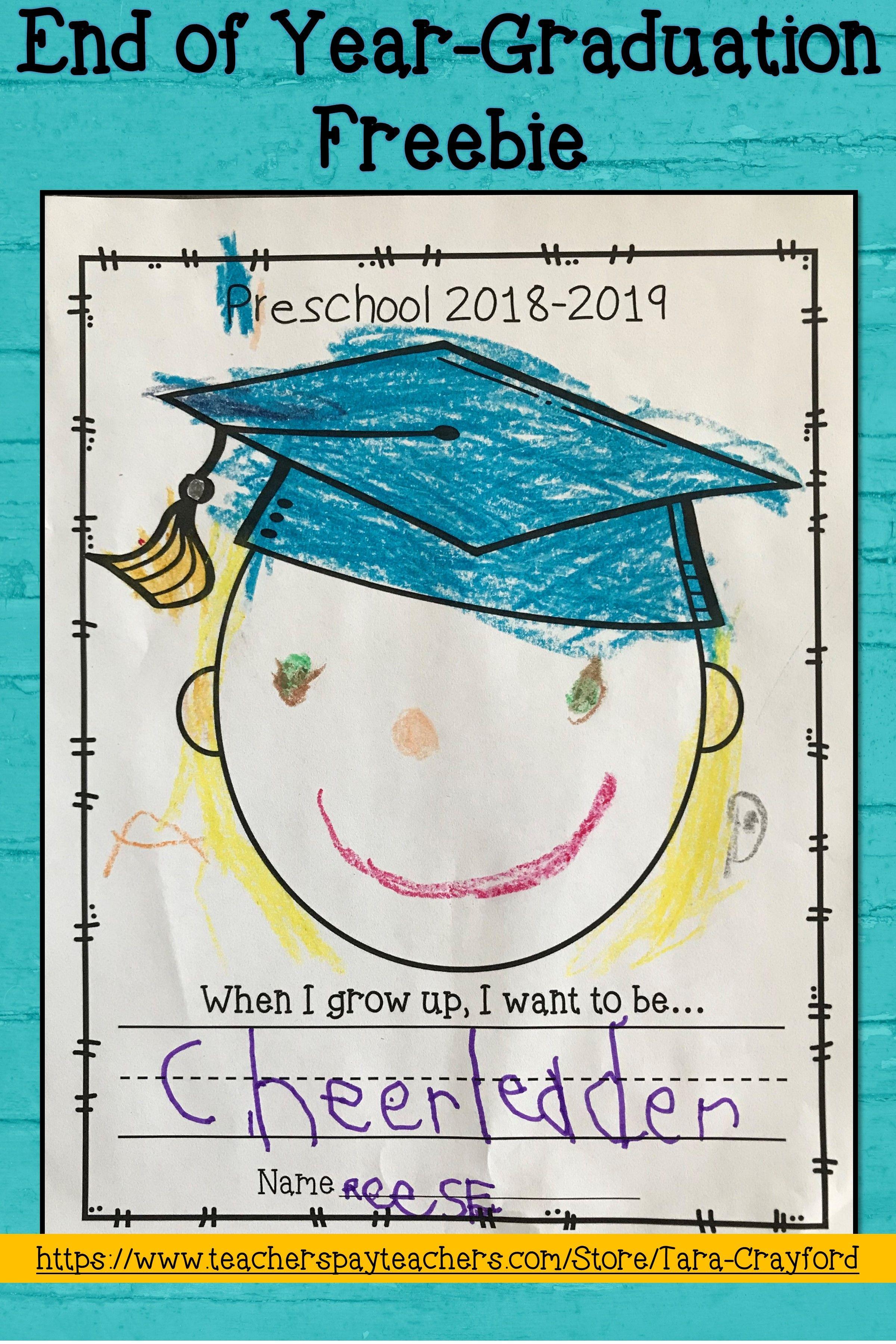 End Of The Year Graduation Freebie Graduation Activities Graduation Crafts Preschool Teacher Graduation Gifts [ 3600 x 2400 Pixel ]