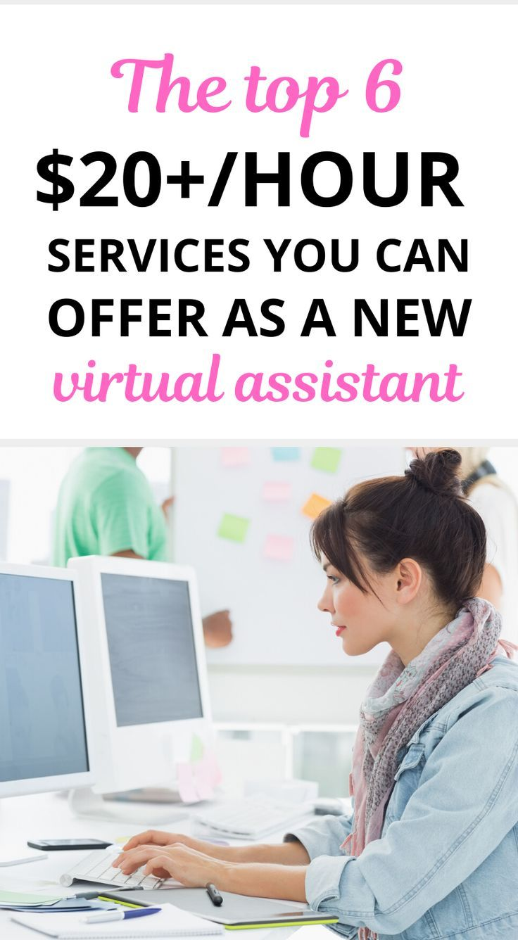 How to a Virtual Assistant and Earn +20/hour in