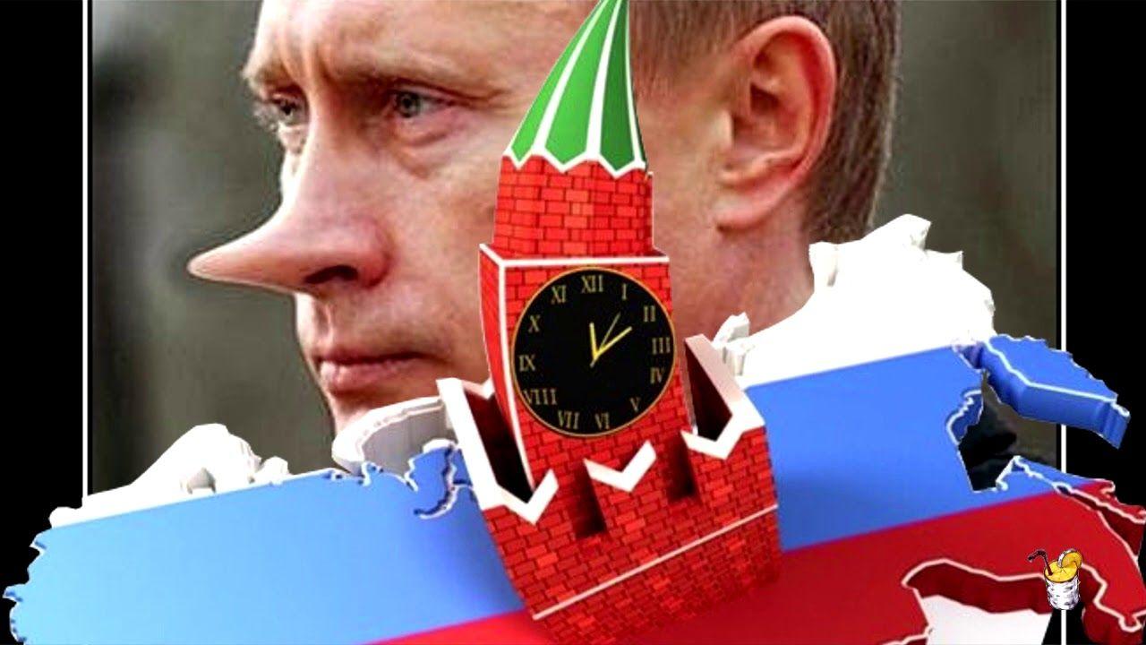 Kremlevskij Fars Putin Zagnal Sebya V Tupik Risuya Interes Investorov K Rf Playing Cards Cards Games