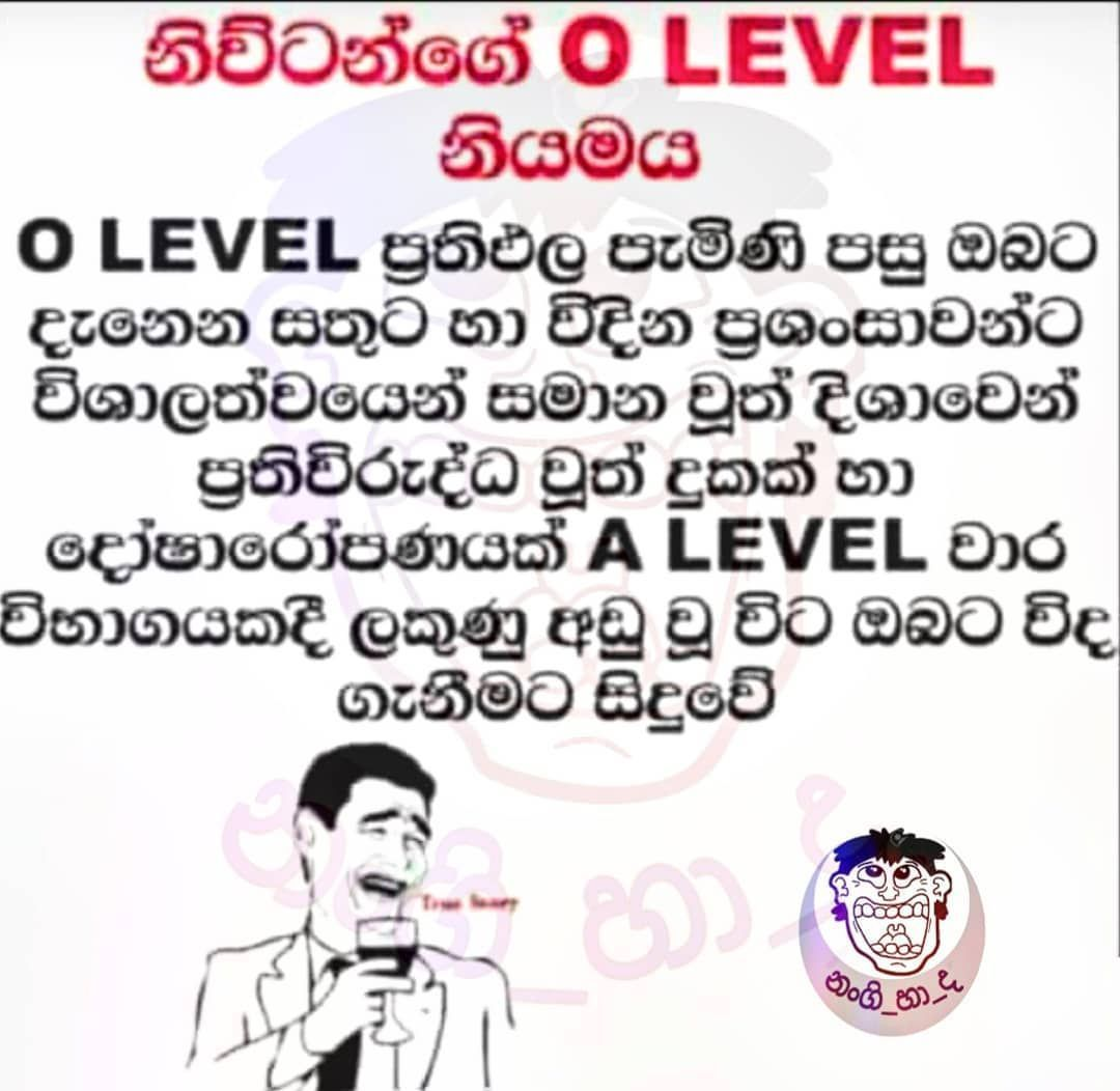 Jokes Funny Sinhala Quotes About School Life Free Wallpapers Funny Text Messages