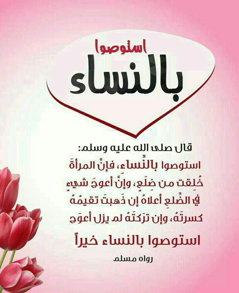 Pin By على نهج النبوة On المرأة المسلمة Movie Posters Bal Islam