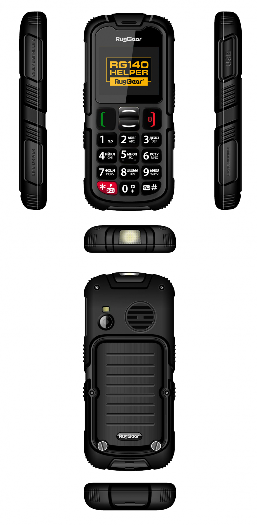 Protected phone RugGear Helper features a dedicated button