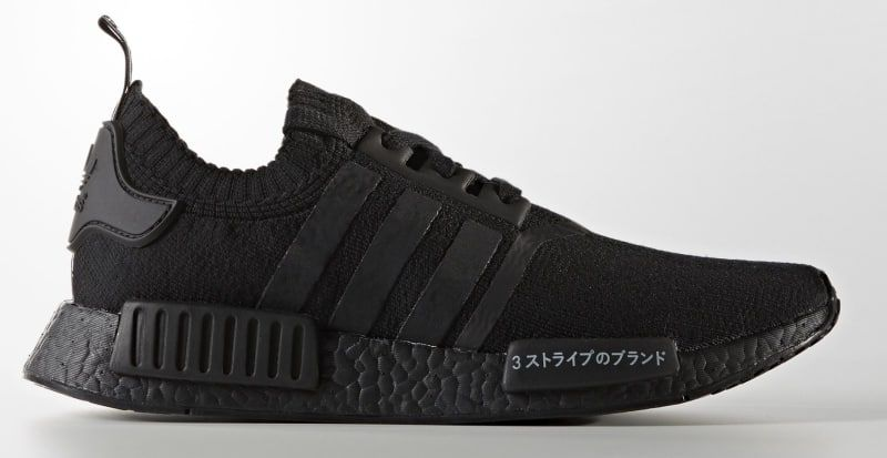 Adidas Nmd R1 Primeknit Japan Pack Release Date Triple White Bz0221 Triple Black Bz0220 Sol Sneakers Fashion Black Adidas Shoes Sneakers Men Fashion