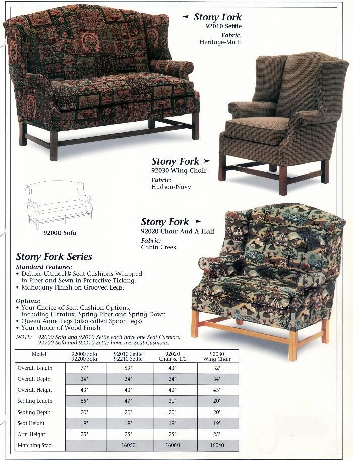 Exceptional Carolina Country Furniture  Stony Fork Series. Other Fabric Choices Also  Available