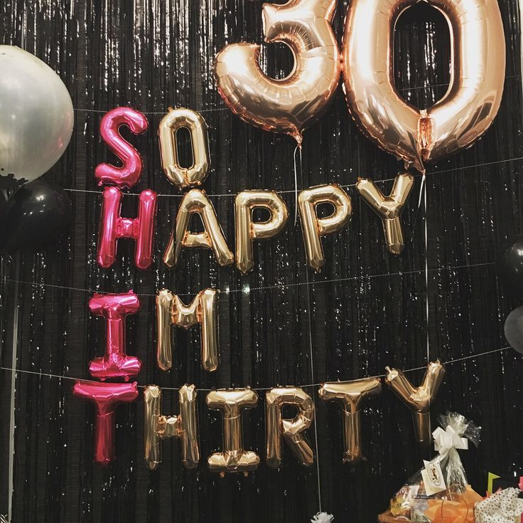 "30th Birthday decor. ""So Happy I'm Thirty"" balloon banner. Rose gold party decor…"