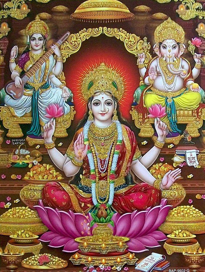 Laxmi Ganesh Saraswati Lakshmi Images Hindu Deities Indian Gods
