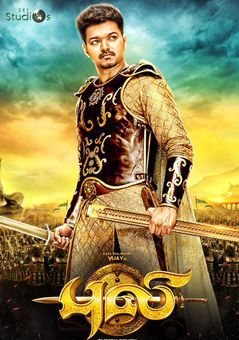 direct moive download puli 2015 movie tamil movies movies