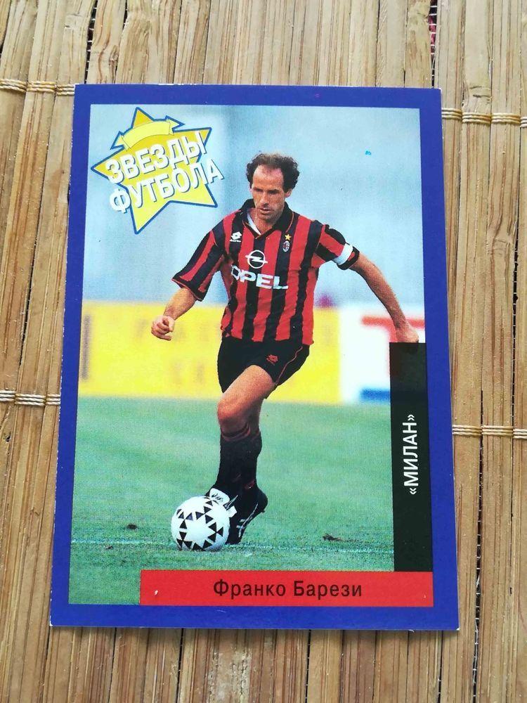 Franco Baresi Milan Italy Italia 92 Estrellas europeas