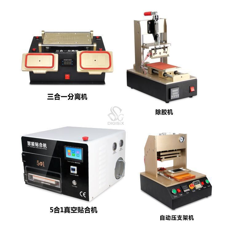 3 In 1 Vacuum Lcd Separator Lcd Glue Remove Machine Oca Vacuum Laminating Machine Frame Laminator Machine Screen Repair Lcd Laminators