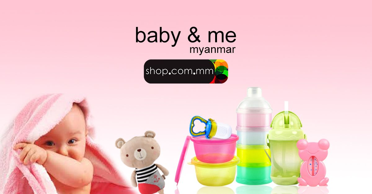 baby & me copy.jpg