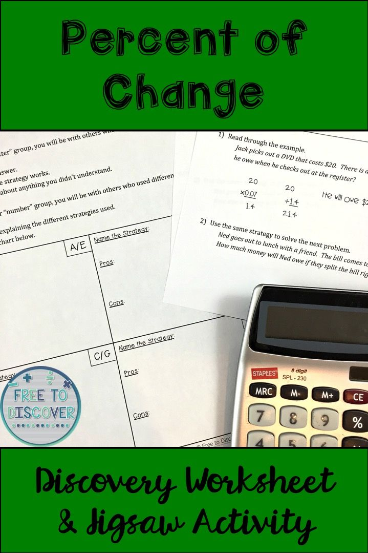 Percent of Change Discovery Worksheet  Jigsaw Activity Pinterest