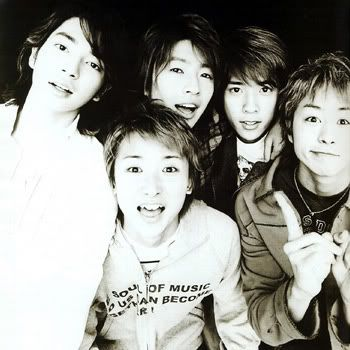 Arashi. This looks like an older picture.
