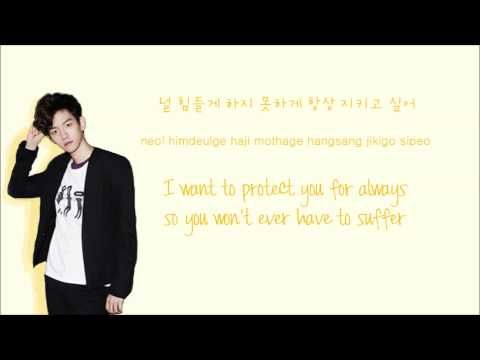EXO-K - Angel (너의 세상으로) [Into Your World] (Color Coded Hangul/Rom/Eng Lyrics) - YouTube