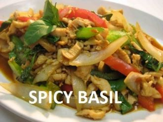 Spicy Basil Leaves Entrée :Stir fried bell pepper, chili, basil leaves, green beans, zucchini, mushroom and onions. Served with rice and your choice of meat  from Mai Thai Restaurant in Fountain Valley #Food #Spycy forked.com