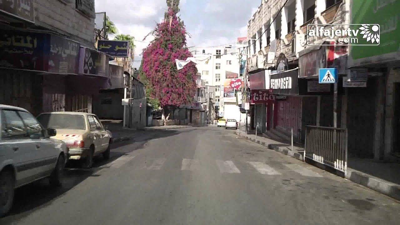 اغنية طولكرم صورة بوشم غناء علاء الجلاد Structures Road Alley