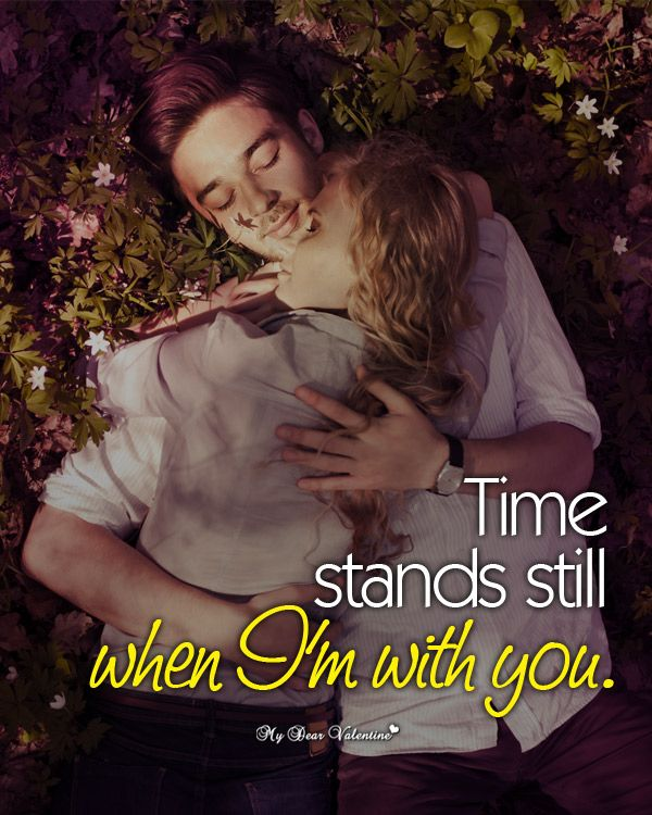 cute quotes about time and love