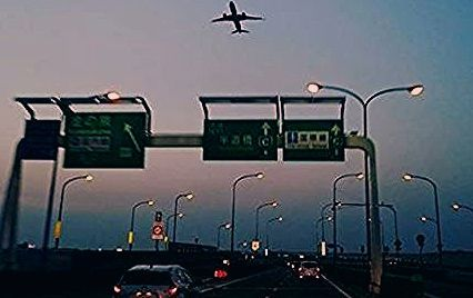 Photo of 19 Ideas For Travel Photography Airport Planes