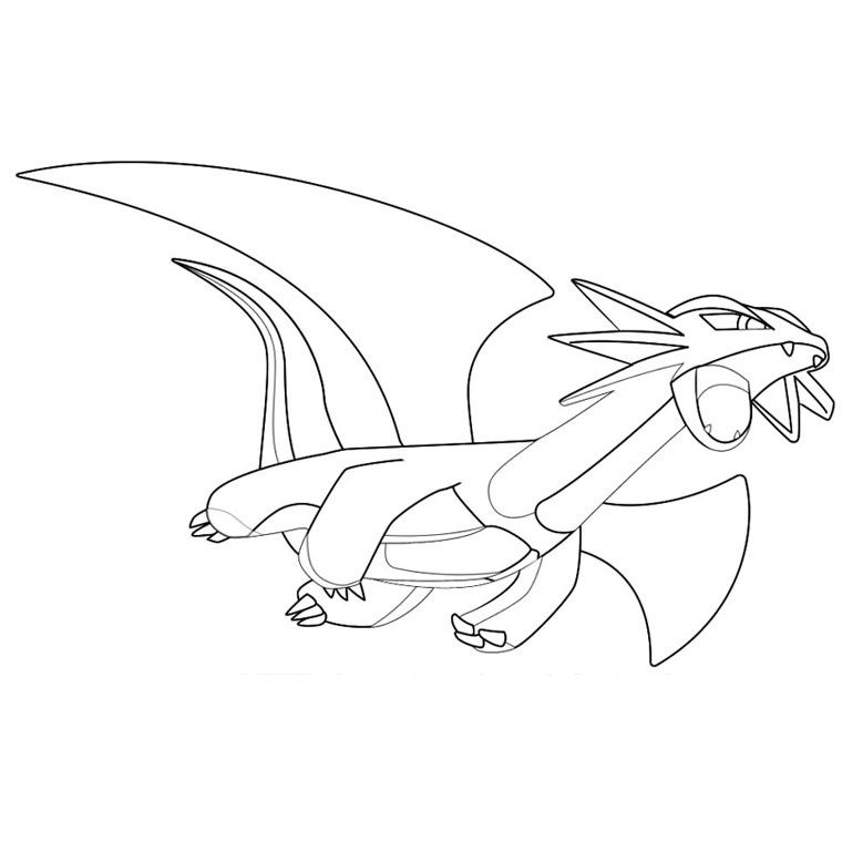 Coloriage Pokemon Legendaire Coloriagedepokemonultrarare