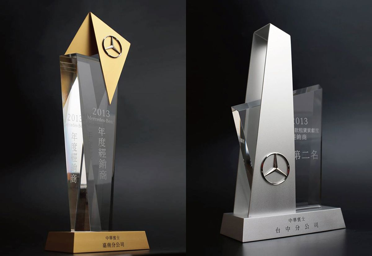 There Is A Unique And Diverse Trophy Design