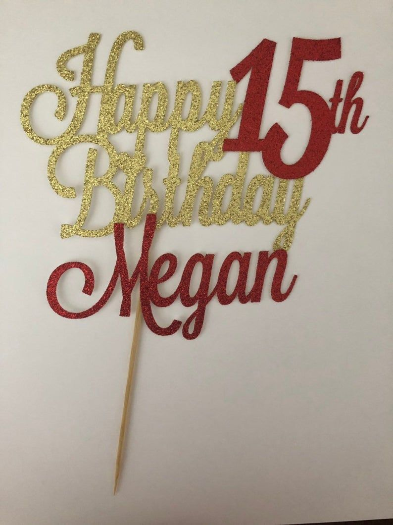 15th birthday cake topper quinceanera cake topper