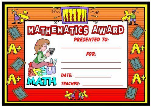 Mathematics Award You Can Find This Printable Award And Many Other