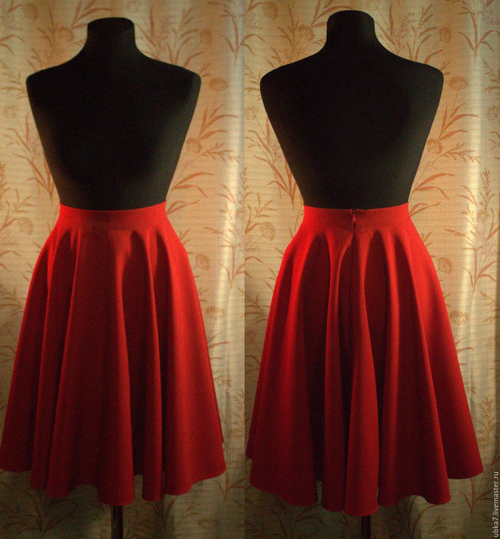 Красная юбка солнце купить