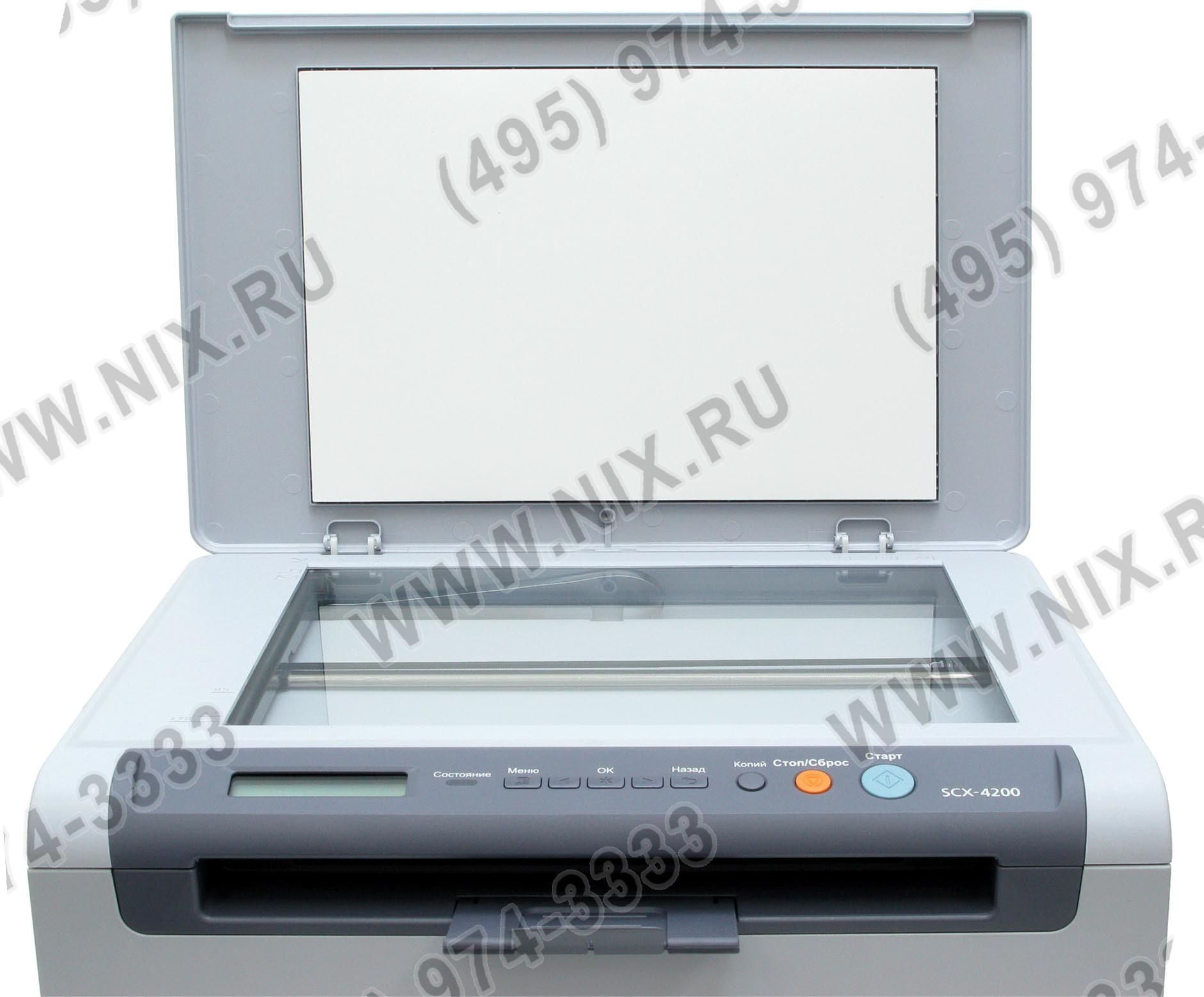 Скачать драйвер сканера samsung scx 4200 комплексные драйвера.