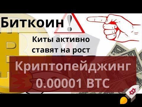 заработать биткоин на автомате
