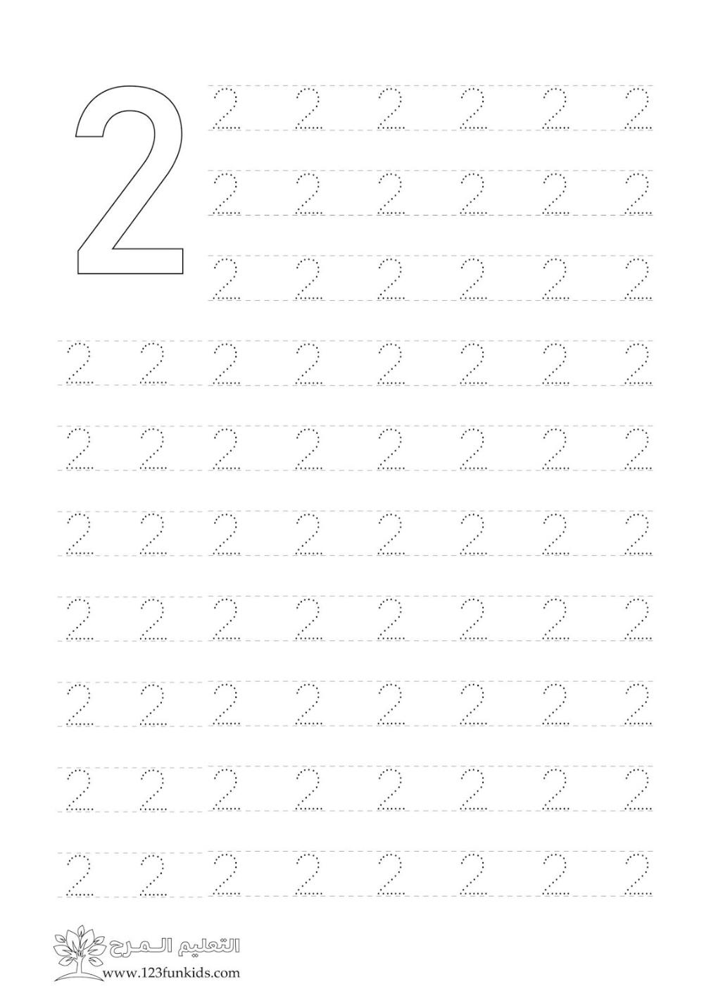 انشطة تعليمية للاطفال تعليم الأرقام للاطفال وتنمية مهارة الإمساك بالقلم 123 Fun Kids Numbers For Kids Learning Numbers Activities For Kids [ 1414 x 1000 Pixel ]