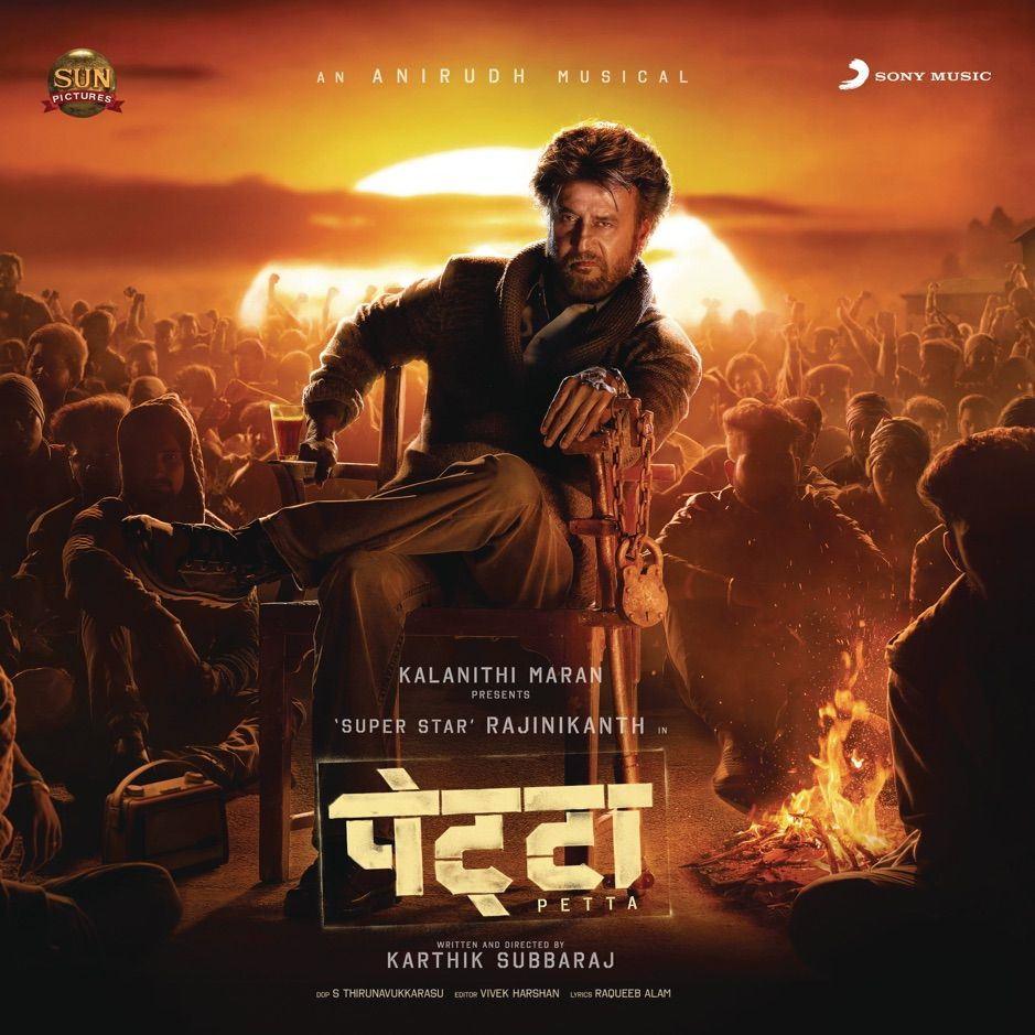 Petta Hindi Original Motion Picture Soundtrack By Anirudh Ravichander Affiliate Motion Picture So Mp3 Song Download Mp3 Song Anirudh Ravichander