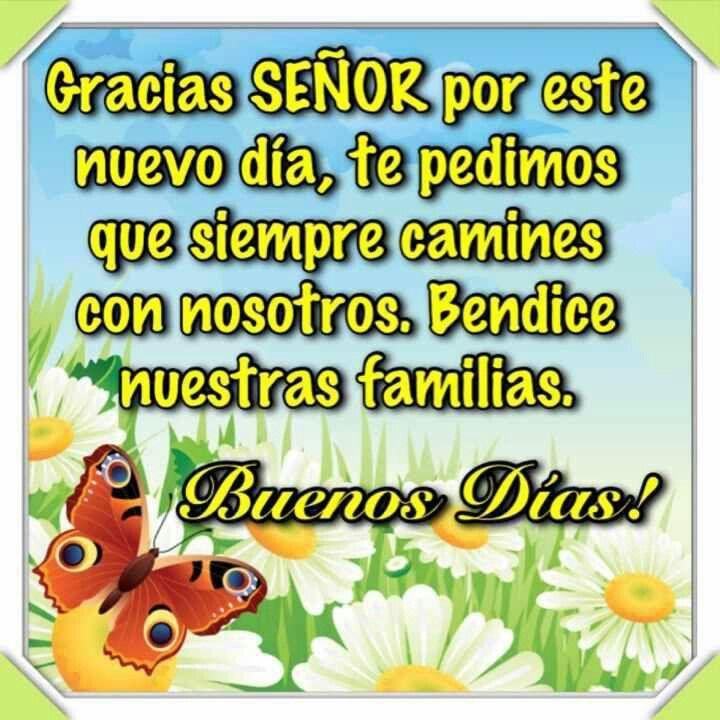 :) Que tengas buen día !!
