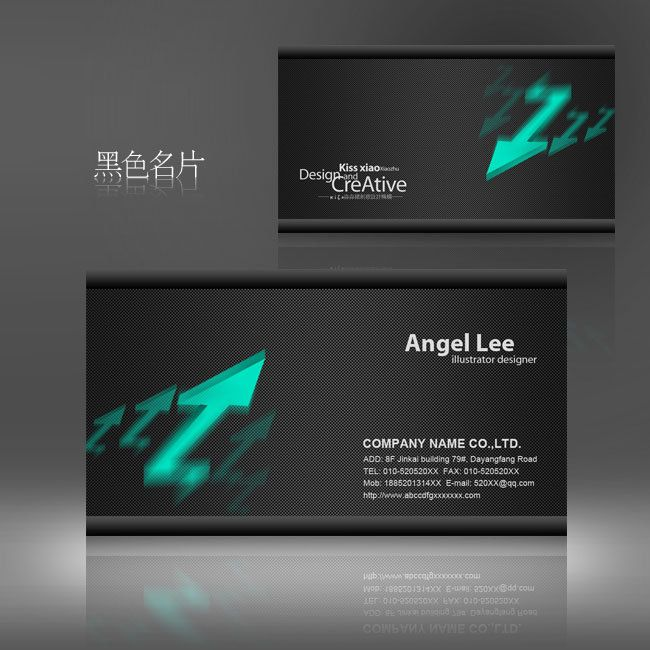 It engineer business card network card information card templates it engineer business card network card information card templates card http reheart Images