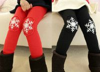Snowflake knee patch