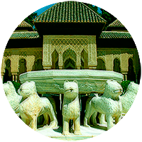 Icono redondo que muestra la fuente del Patio de Los Leones